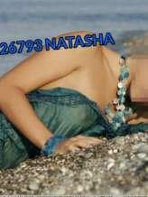 Escorts Donne natasha_russa (livorno)